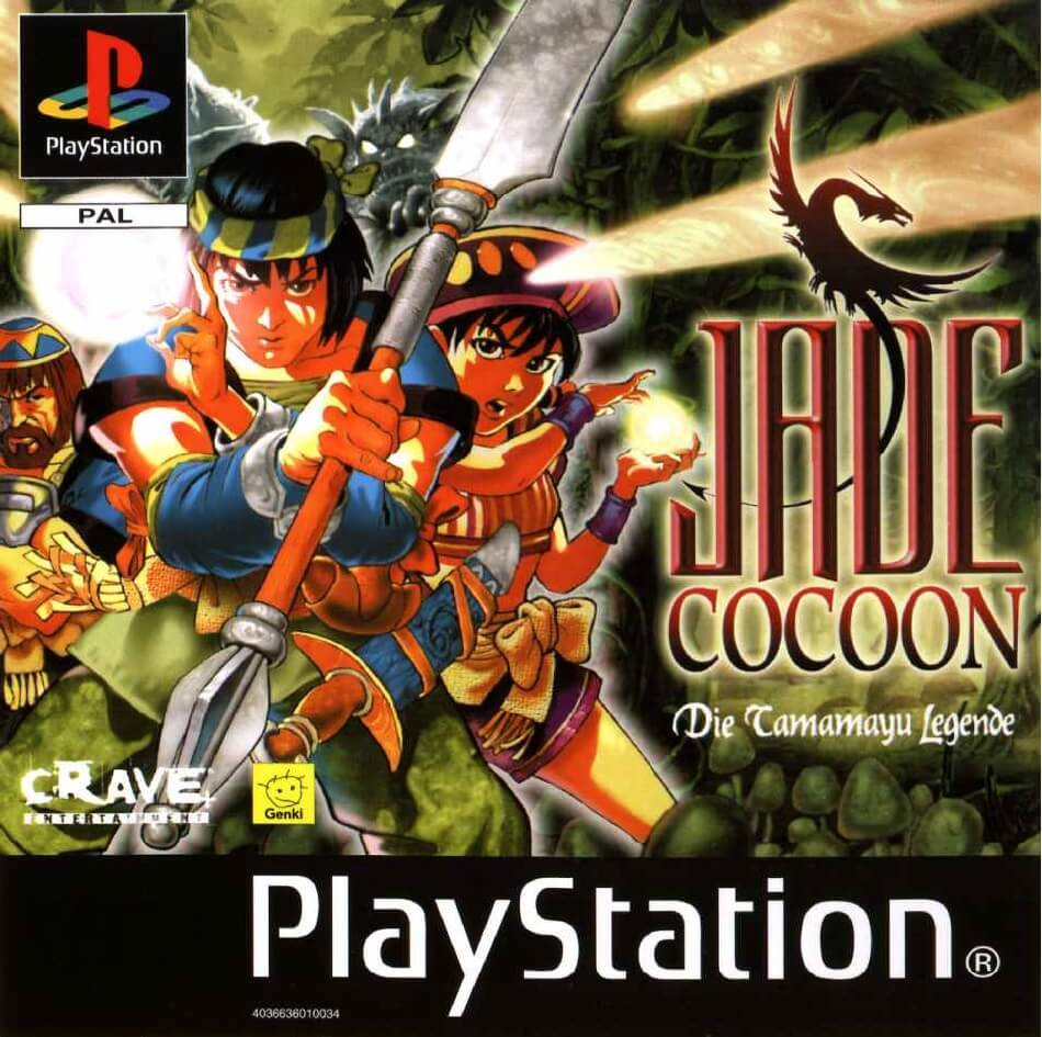 Jade Cocoon: Story of the Tamamayu (2000) PS 1 - 0.4GB