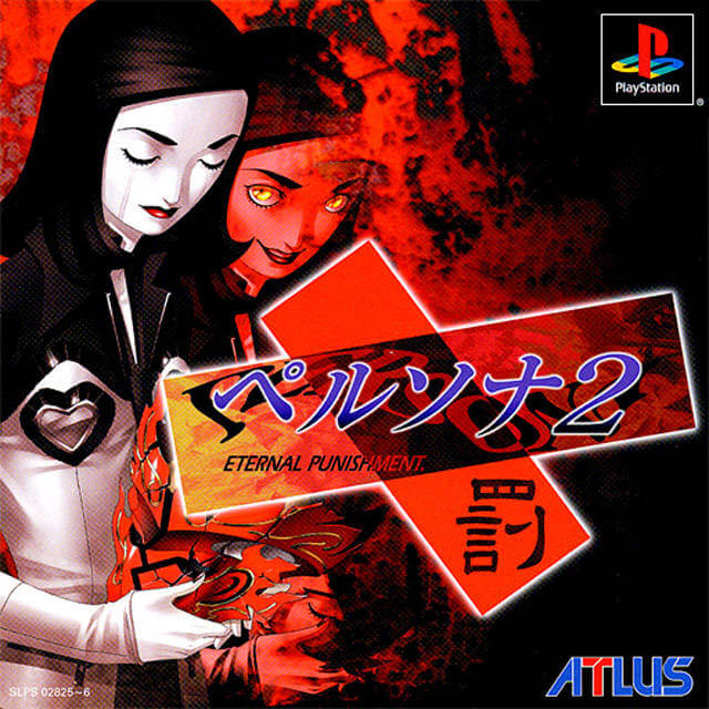 tải Persona 2: Eternal Punishment giả lập ps1 trên pc full