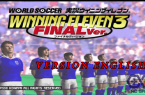 Winning eleven 3 (version English) - 0.2GB